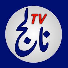 Knowledge Lab Tv