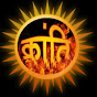 Sanskriti Jagran (sanskriti-jagran)