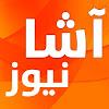 Asha News