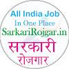Sarkari Rojgar