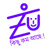 Only Zitu