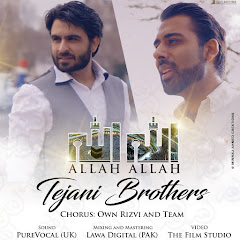 Tejani Brothers