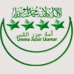Umma Juzur lKamar