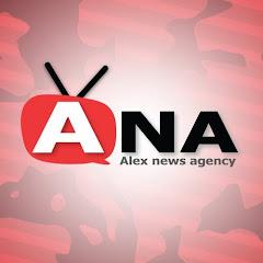 AlexNewsAgency