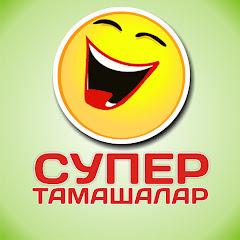 Super Tamashalar logo