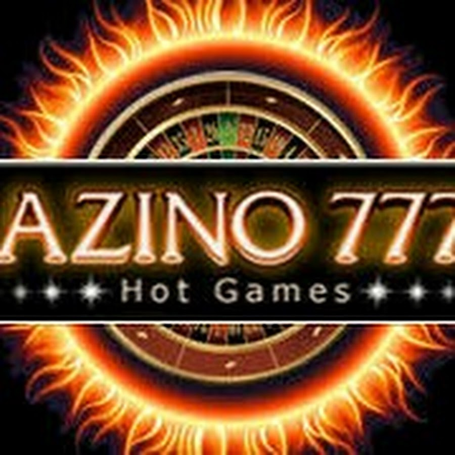 азино 777 обсуждение