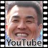 小見山よしはる 公式YouTubeチャンネル