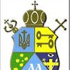 Ukrainian Catholic Church in Australia