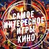 Z.A.- Ужасы Кино HD