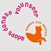 Annex Cat Rescue