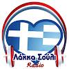 Lakka SouliRadio