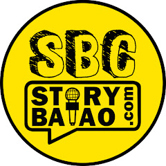 Story Batao. com