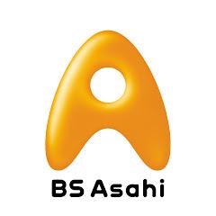 BSAsahi