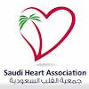 Saudi Heart