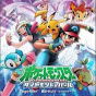 pokemon2364