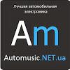 "Интернет-магазин автоэлектроники ""Automusic.net.ua"""