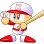 野球ときどきbaseball