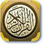 القران الكريم paradise208