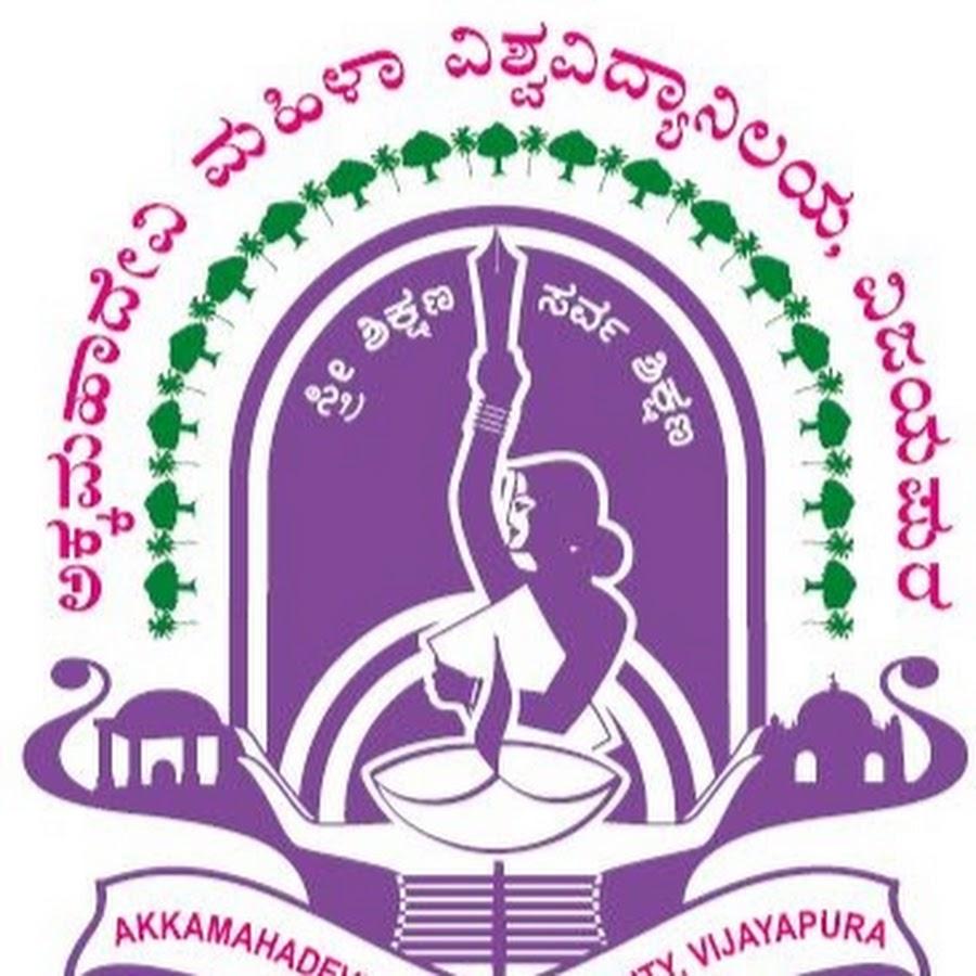 Image result for Akkamahadevi Women's University Karnataka, Vijayapura