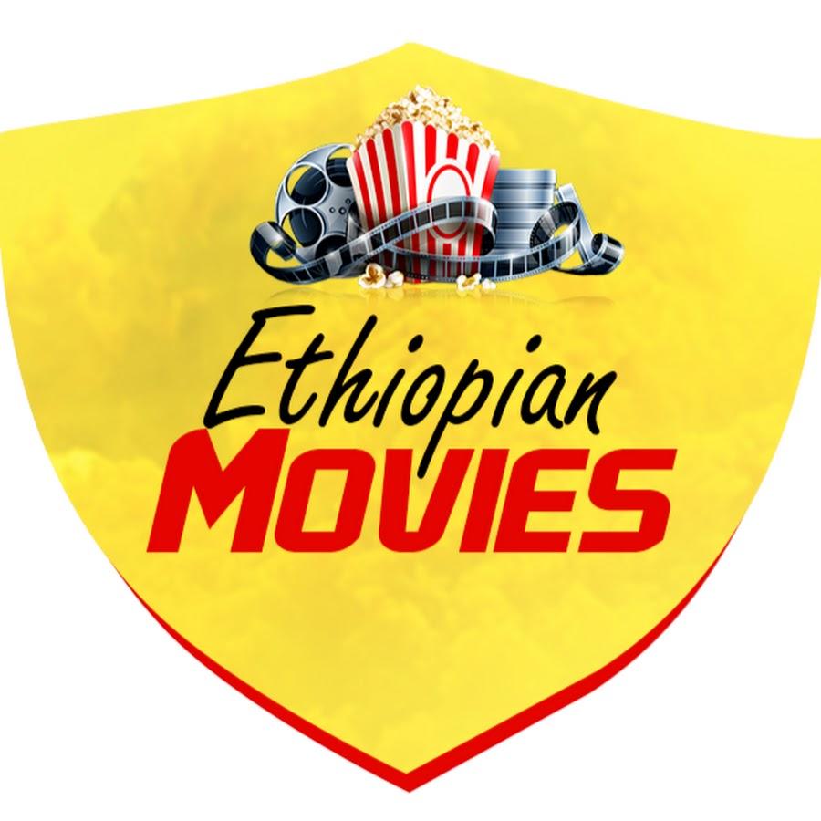 2018 Amharic Movies