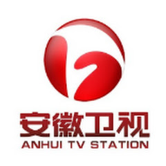 ??????? China Anhui TV Official