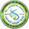 كلية التقانات الأحيائية /جامعة القادسية