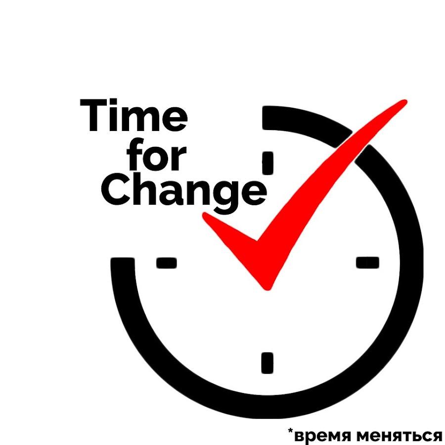 change Traduzione del vocabolo e dei suoi composti e discussioni del forum