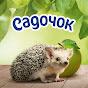 Sadochok UA