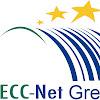 Ευρωπαϊκό Κέντρο Καταναλωτή Ελλάδας