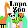 Wally Lupa