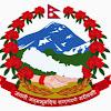 NNP Nepal