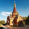 Храм Архангела Михаила Альтея