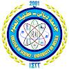 كلية العلوم جامعة ديالى