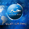 KUWAIT NEWSAGENCY