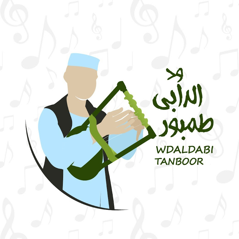 ود الدابي طمبور