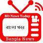 BD News Today