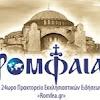 Romfea.gr