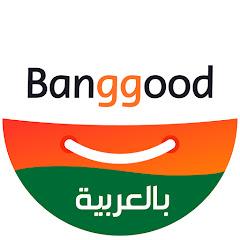 Banggood Arabia