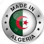 صنع في الجزائر