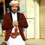 AlhosamYamen - حسام اليمن