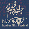 Noor Film Festival