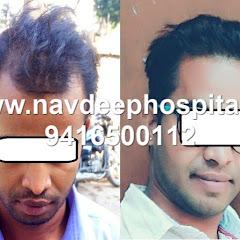 Navdeep Hair transplant & Laser hospital