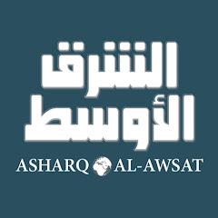جريدة الشرق الأوسط أخبار دولية وعربية