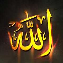 Meso Islamin
