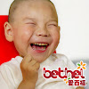 Bethel China
