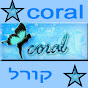 CoraL112233