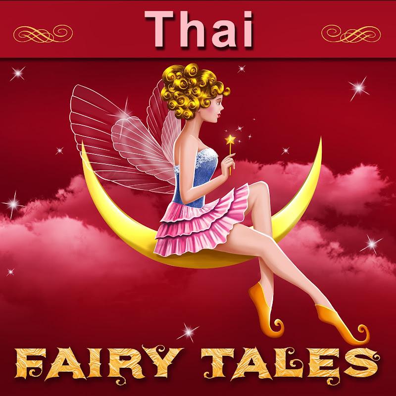 Thai Fairy Tales