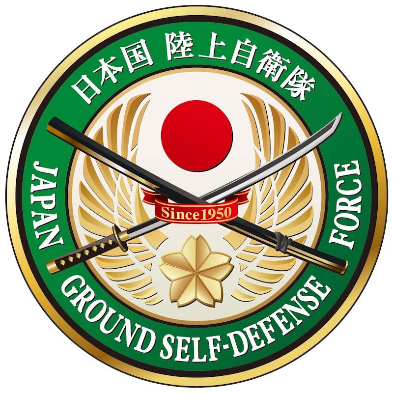 陸上自衛隊 広報チャンネル