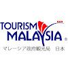 TourismMalaysiaJapan