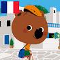 Mouk en Français   Officiel (HD)